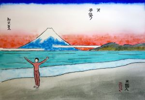 Mount Fuji rising ~ Watercolor by John Klobucher