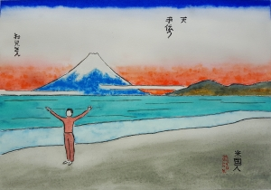 Ukiyo-e Lore #1 ~ Watercolor by John Klobucher